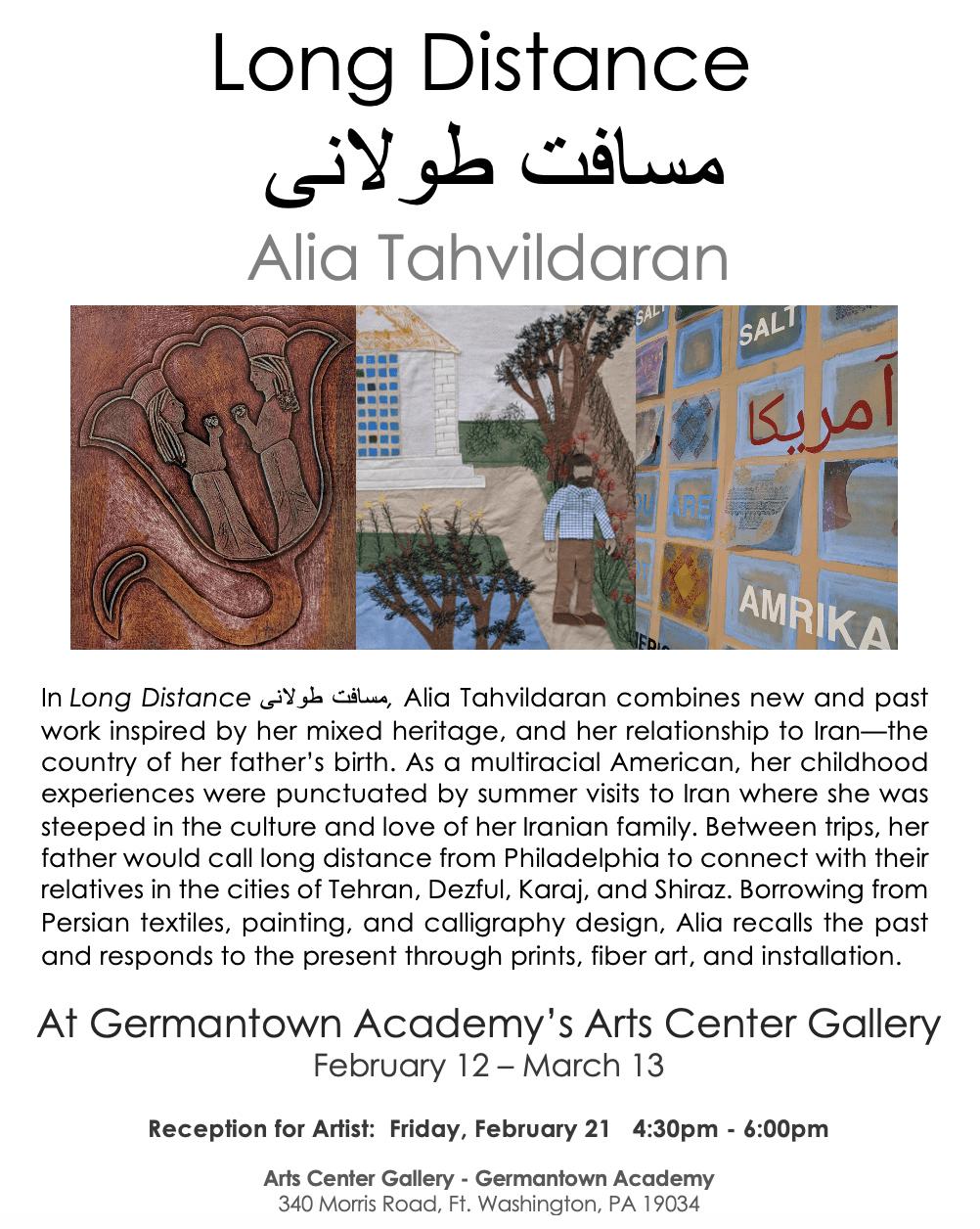 reCustomer Alia Tahvildaran's solo exhibition!
